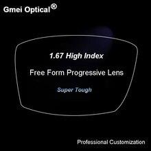 1.67 lentes óticas personalizadas da prescrição multi focal progressiva do formulário livre de digitas sem linha com revestimento da anti reflexão 2 pces