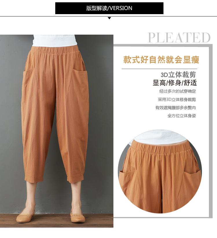 Summer Elastic Waist Cotton Linen Pocket Harem Pant Vintage Loose Mori Girl Oversized Home Tracksuit Plus Size Trouser Workout 50