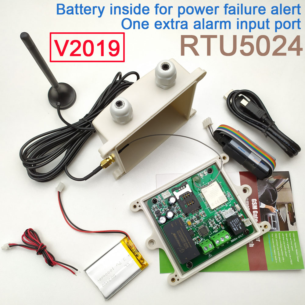 HUOBEI 2019 Rain proof version RTU5024 GSM Gate Opener Relay Switch Remote Access Control By Free