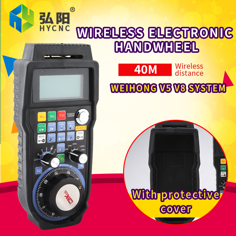 NC Studio font b engraving b font machine handle wireless hand wheel WHB03B v8 control system
