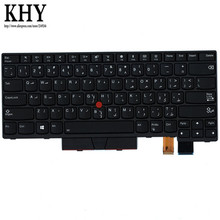 Keyboard Thinkpad Backlight New for A475/A485/T470/T480 FRU/PN 01ax492/01ax533/01ax574/..