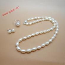 Eternal wedding Women Gift word 925 Sterling silver real New 6-7 mm meter natural pearl necklace, genuine rings + earrings, spec