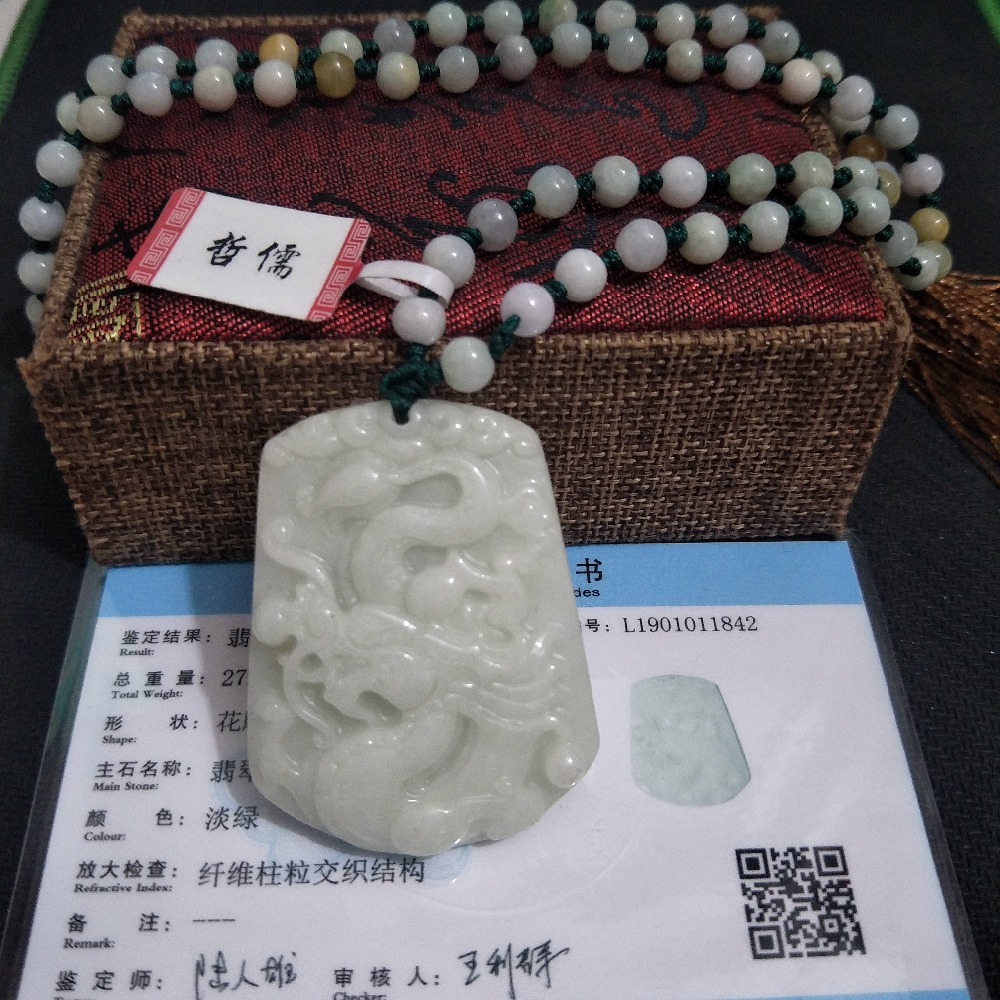 Send A level National Certificate Natural Burmese Emerald Carved Light Green Dragon Pendant Tricolor Emerald Bead Necklace