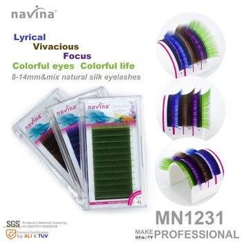 navina Colorful natural  silk false eyelashes of makeup,Curl CD,Thickness 0.07-0.10mm,Length 8-14mm, colorful eyelahes