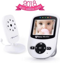 2.4 Inch Wireless Intercom Night Vision Baby Monitor
