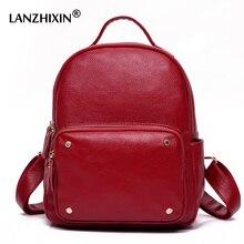 Lanzhixin Новинка Для женщин ранцы Винтаж кожа Рюкзаки для подростков Обувь для девочек Женская мода путешествия школьный рюкзак 1027