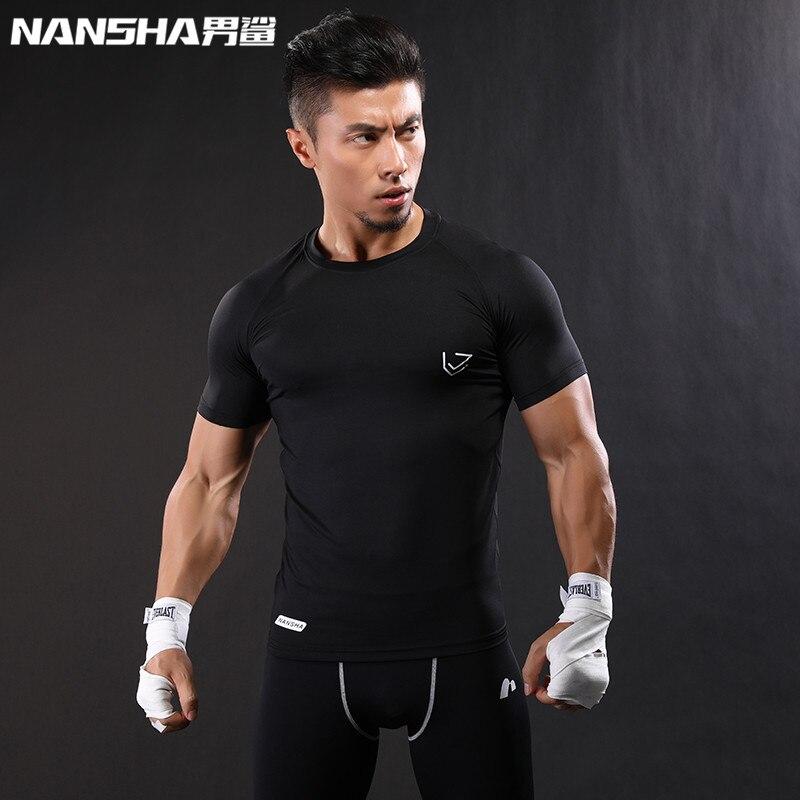 Férfi póló tornaterem rövid ujjú alsónadrág férfi egyszínű - Férfi ruházat