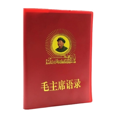 Red Book Quotations Of Chinese Chairman Mao Tse-Tung Book School Stationery Office Supplies ( 1966 Chinese Anniversary Version )