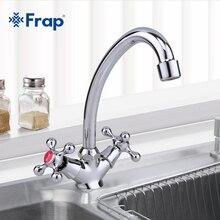 Смеситель для кухни Frap в классическом стиле, смеситель на раковину с двойной ручкой, Torneira Cozinha, поворот на 360 градусов, кухонный аксессуар f4908