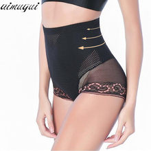 9525a3cd8b3 Popular Butt Out Pants-Buy Cheap Butt Out Pants lots from China Butt Out  Pants suppliers on Aliexpress.com