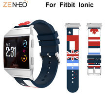 цена Silicone watchbands Bracelet For Fitbit Ionic watch band Wristband sport Replacement for Fitbit ionic smart watches Straps belt онлайн в 2017 году