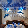 Aluminum Film Letter Balloon Romantic Couple Adult Blue Birthday Party Party Decoration Wedding Room Layout