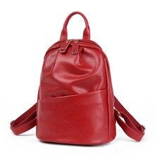 Для женщин s красный рюкзак Разделение кожаный рюкзак 2017, женская обувь хорошее Школьные сумки для подростков Модные хорошая школа Рюкзаки для девочки