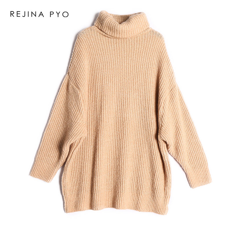 REJINAPYO 15 Color Women Fashion Solid Casual Knitted Sweater Female Turtleneck Oversized Pullover Ladies Elegant Loose Sweater 15