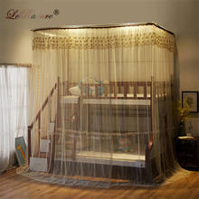 LeRadore 2018 New Retractable Mosquito Net for Kids Children Bunk Bed Insect Nets for Single Bed Moustiquaires Free Shipping 859 combined bunk beds 1 5m children bed 3 in 1 children bed with storage pink kids lovely bed