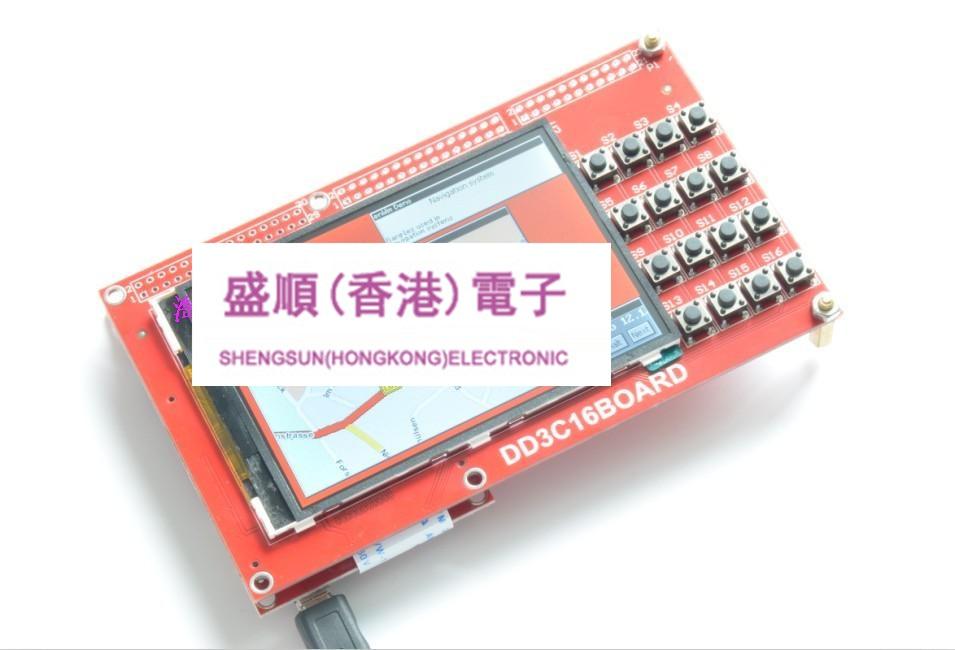 ALTERA EP3C16 FPGA Development Board Core Board 3.8 Inch LCD Panel Kit System Board