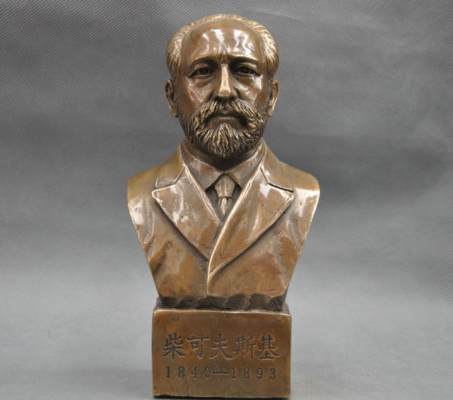 Chinese Old 9 Russian Great Musician Tchaikovsky Bust BRASS Statue decoration brass factory outletsChinese Old 9 Russian Great Musician Tchaikovsky Bust BRASS Statue decoration brass factory outlets