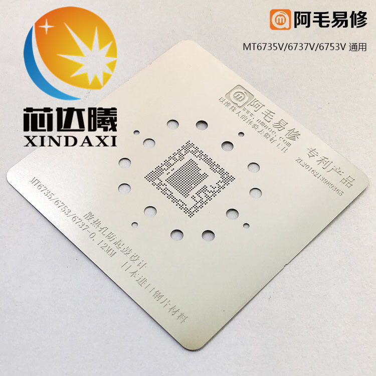 XINDAXI 1PCS/LOT high quality motherboard reballing tin plate for MT6735V <font><b>MT6737V</b></font> MT6753V I7 I7P 6S 6SP 6 6P image