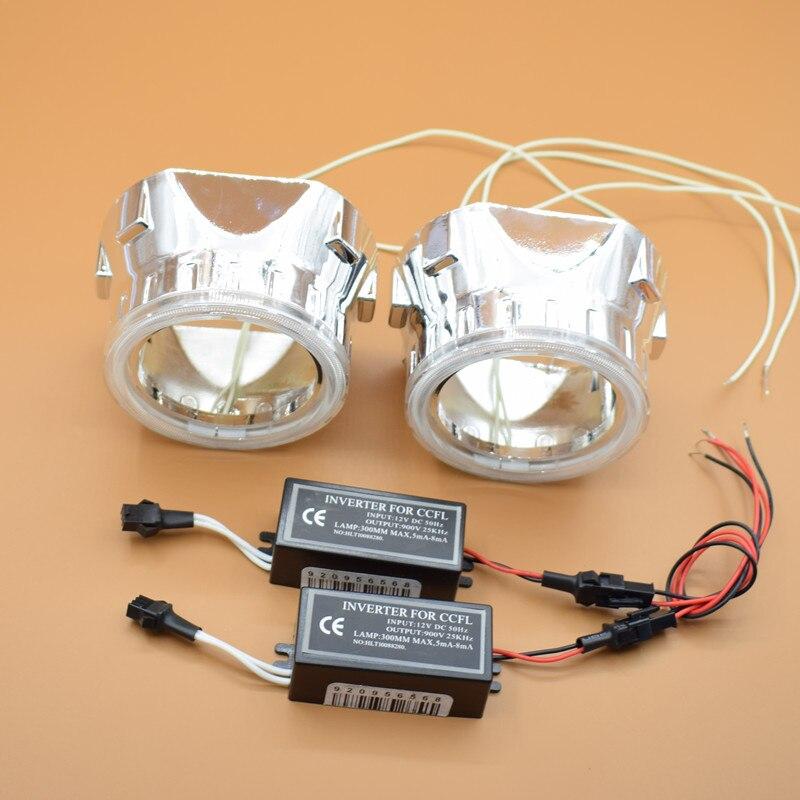 WST B-1,Projector Lens Shroud For 2.5 Bi-xenon Projector Chrome Mask Lens Cover Bezel Shroud With CCFL Angel Eye and Inverter