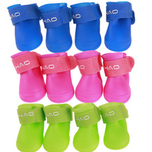 Pet Dog Boots Are Equipped With Four Sets Of Non-Slip Silicone Rain Boots, Four Seasons Waterproof Shoes,