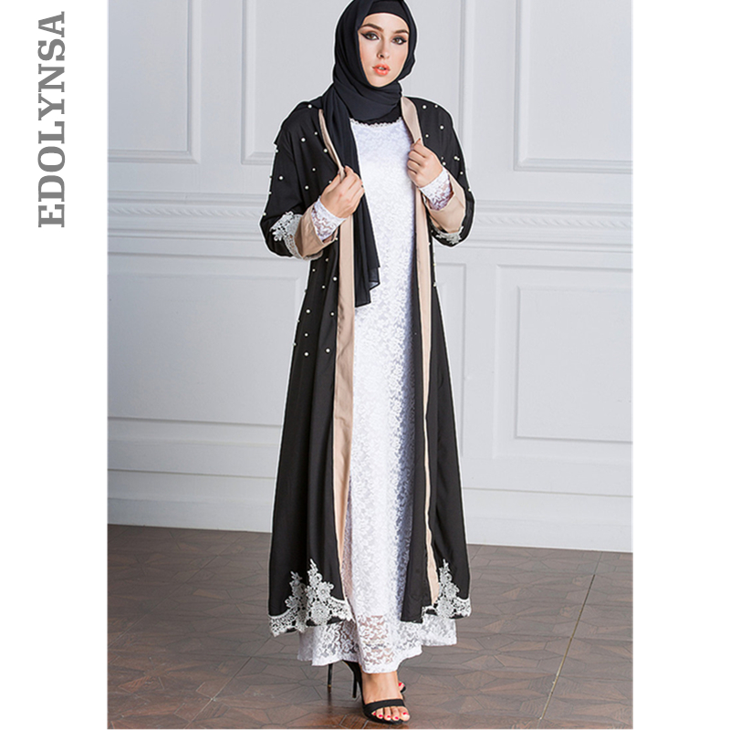 Black Lace Patchwork Pink Dubai Abaya Kimono Cardigan Beads Muslim Dresses Plus Size Maxi Dress Soft Long Womens Clothing #D337 貓 帳篷