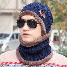 Men Warm Hats Beanie Hat 2016 Winter Knitting Wool Hat for Unisex Caps Lady Beanie Knitted Caps Women's Hats Outdoor Sport Warm