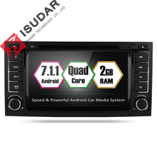 Isudar font b Car b font Multimedia Player GPS Android 7 1 1 2 Din Autoradio