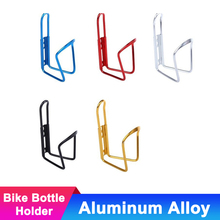 Aluminum Alloy MTB Cycling Drink Water Bottle Cage Mountain Bike Cup Mount Holder Bicycle Riding Bottle Bracket Accessories
