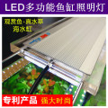 Wholesale aquarium LED High,Brightness fish tank aquarium plants light,house light sea lamp rod factory