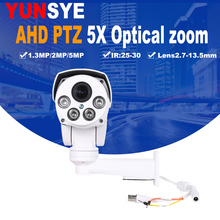 AHD Full HD 1.3mp 2mp 5mp Camera 4in1 Autofocus Varifocal 2.7-13.5mm 5X Digital Zoom Pan/Tilt Bullet PTZ Camera IP66 In/outdoor