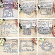 Matrices de découpe en métal islamiques pour Ramadan Eid Mubarak, pochoirs pour cartes de Scrapbooking, décor en relief, cadeau dartisanat pour bricolage