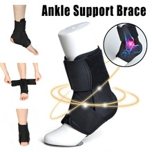 S/M/L Adjustable Ankle Brace Support Sports Ankle Straps Sports Support O-Shape Foot Orthosis Stabilizer Ankle Protector