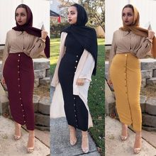 Buytiz High Waist Button Bodycon Maxi Skirt Plus Size Abaya Bottoms Women Long Turkish Yellow Hip Muslim Skirts Islamic Clothing