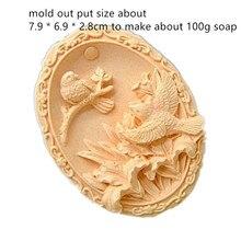 Птица резное мыло Лилия и жужжащий узор ручной работы форма для изготовления мыла Овальный ремесло Мыло изготовление силиконовая форма