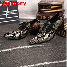 Choudory Italian shoes men leather spiked loafers mens shoes high heels velvet genuine leather slippers embroidered formal shoes