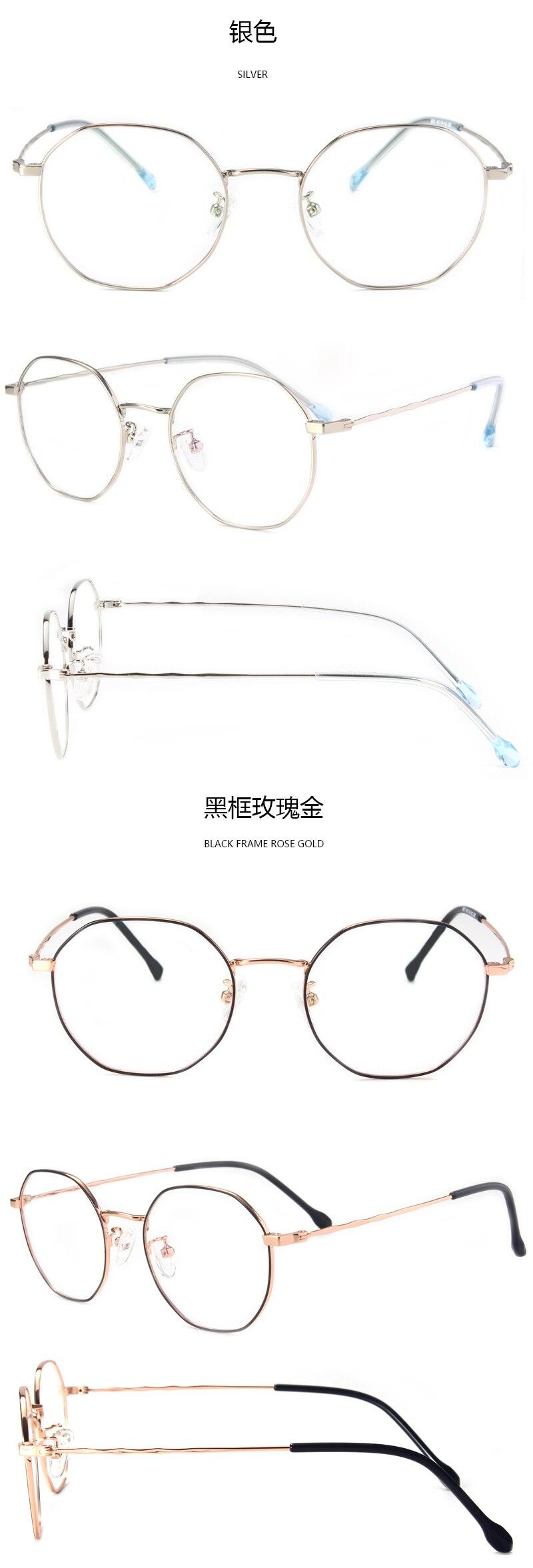眼镜详情页_02_01_01_01_03