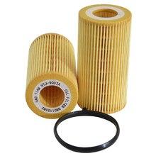 Автомобильный масляный фильтр для Audi A1/A3/A4/A6L/Q3/TT 2,0 2,5 SEAT ALTEA/EXEO/LEON OCTAVIA VW GOLF JETTA PASSAT 06D115562