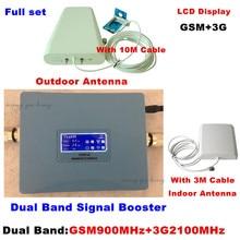 LCD Ekran Yüksek kazanç Dual band 2G, 3G sinyal booster GSM 900 GSM 3G 2100 sinyal tekrarlayıcı amplifikatör Çift sinyal çubuğu amplifikatör