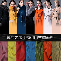 High End Cashmere Fabric Fabrics Thickening Cashmere Wool Fabrics Wool Fabrics Winter And Autumn Clothing