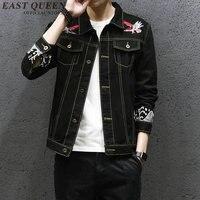 Denim jacket men embroidered jacket male KK2370