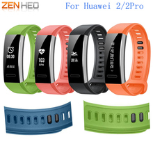 Replacement wrist band watch strap for Huawei Watch silicone rubber watchband accessories For Band 2/Band 2 pro