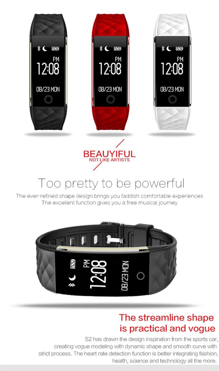 s2 smart bracelet 12