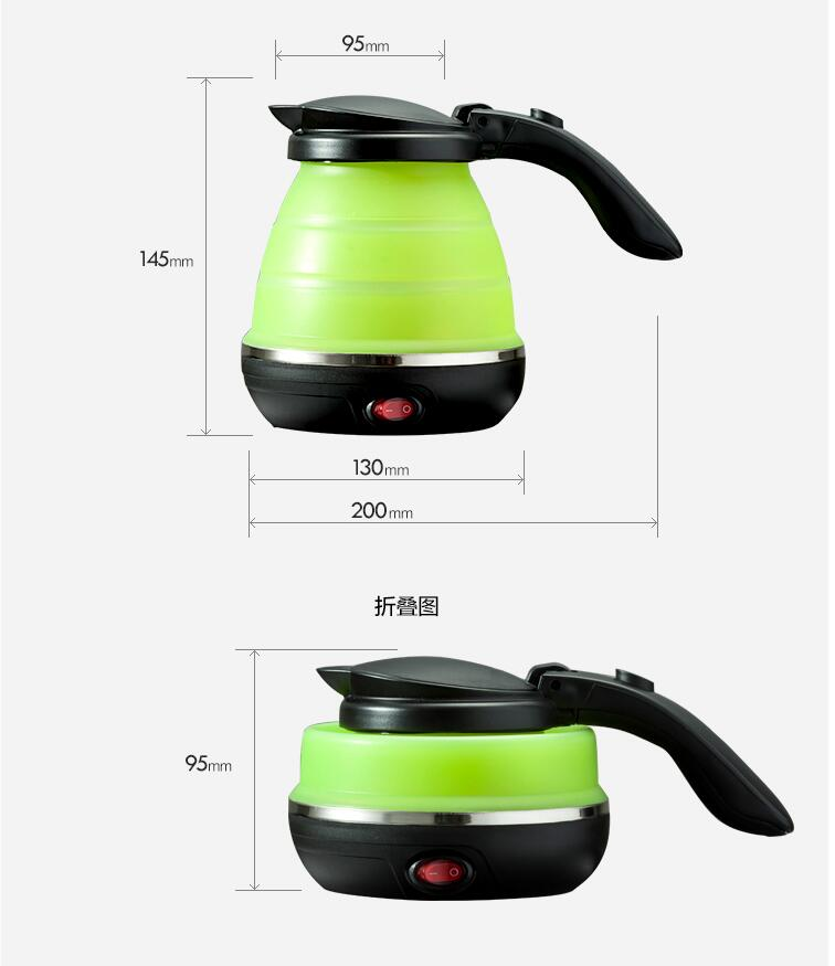 Eu plug travel kettle foldable water kettle portable small - Mini bouilloire de voyage ...