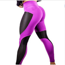 New Sexy Women Exercise Mesh Breathable Leggings 2017 Sportwear Fitness Leggings Ladies Gothic spandex Legging