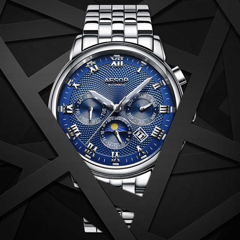 AESOP модные автоматические механические часы мужские синие мужские наручные часы из нержавеющей стали мужские часы Relogio Masculino