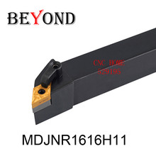 MDJNR1616H11/MDJNL1616H11,16*16*100mm Metal Lathe Cutting Tools,cnc Turning Tool,lathe Machine Tools, External Tool Type Mdjnr/l