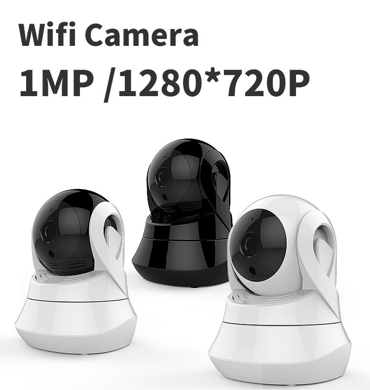 PUAroom Brand HD wireless double wifi antenna free APP software security onvif wifi ip camera image