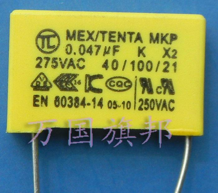 Free Delivery. Safety capacitance squares 0.047 uF 275 v 275 v 275 feet distance of 15 mm