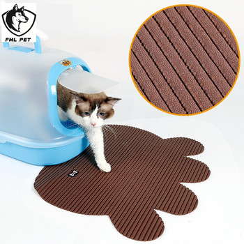 FML Pet Non Slip Large Cat Litter Box Mat For Cat Floor Mat For Pets Cats Toilet Anti Skidding Pet Food Mat