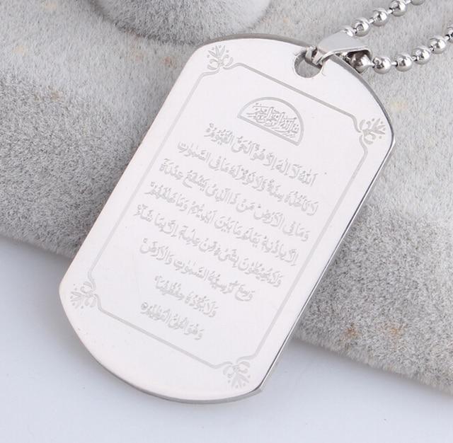 New 316 L stainless steel silver color Muslim Allah Ayatul Kursi pendant necklace for men women islam quran scriptures